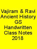 Vajiram & Ravi Ancient History GS Handwritten Class Notes 2018 N