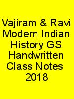 Vajiram & Ravi Modern Indian History GS Handwritten Class Notes  2018 N