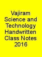 Vajiram Science and Technology Handwritten Class Notes 2016 N