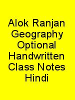 Alok Ranjan Geography Optional Handwritten Class Notes Hindi N