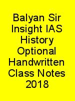 Balyan Sir Insight IAS History Optional Handwritten Class Notes 2018 N