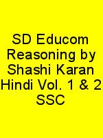 SD Educom Reasoning by Shashi Karan Hindi Vol. 1 & 2 SSC N