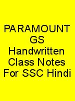 PARAMOUNT GS Handwritten Class Notes For SSC Hindi N