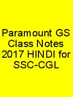 Paramount GS Class Notes 2017 HINDI for SSC-CGL N