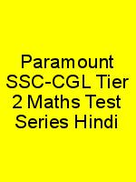 Paramount SSC-CGL Tier 2 Maths Test Series Hindi N