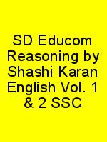 SD Educom Reasoning by Shashi Karan English Vol. 1 & 2 SSC N