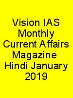 Vision IAS Monthly Current Affairs Magazine  Hindi January 2019 N