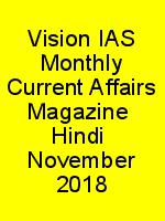 Vision IAS Monthly Current Affairs Magazine  Hindi  November 2018 N