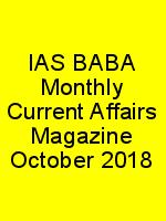 IAS BABA Monthly Current Affairs Magazine October 2018 N