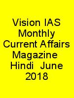 Vision IAS Monthly Current Affairs Magazine  Hindi  June 2018 N