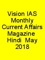 Vision IAS Monthly Current Affairs Magazine  Hindi  May 2018 N