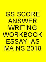 GS SCORE ANSWER WRITING WORKBOOK ESSAY IAS MAINS 2018 N