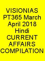VISIONIAS PT365 March April 2018 Hindi CURRENT AFFAIRS COMPILATION N