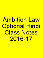 Ambition Law Optional Hindi Class Notes 2016-17 N