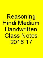 Reasoning Hindi Medium Handwritten Class Notes 2016 17 N