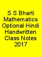 S S Bharti Mathematics Optional Hindi Handwritten Class Notes 2017 N
