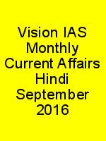 Vision IAS Monthly Current Affairs Hindi September 2016 N
