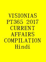 VISIONIAS PT365 2017 CURRENT AFFAIRS COMPILATION Hindi N