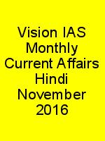 Vision IAS Monthly Current Affairs Hindi November 2016 N