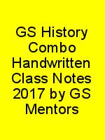 GS History Combo Handwritten Class Notes 2017 by GS Mentors N