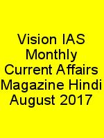 Vision IAS Monthly Current Affairs Magazine Hindi August 2017 N