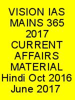 VISION IAS MAINS 365 2017 CURRENT AFFAIRS MATERIAL Hindi Oct 2016 June 2017 N