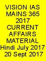 VISION IAS MAINS 365 2017 CURRENT AFFAIRS MATERIAL Hindi July 2017  20 Sept 2017 N