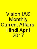 Vision IAS Monthly Current Affairs  Hindi April 2017 N