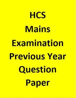 HCS Mains Examination Previous Year Question Paper(Unsolved) - English