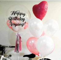 Personalised Balloon [Set A]