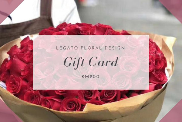 RM200 Gift Card