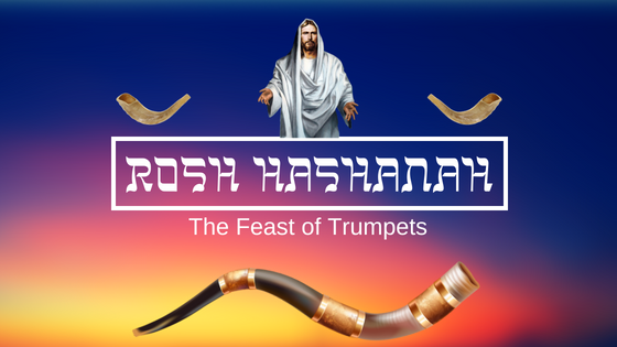 Feast of Trumpets - Rosh HaShanah