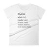 "Women's short sleeve t-shirt ""Sozo definition"""