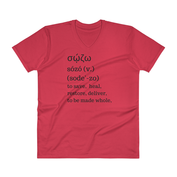"V-Neck T-Shirt ""Sozo definition"""
