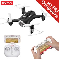 SYMA X22W RC Drone Quadcopter with Camera FPV Wifi & Real Time Transmission