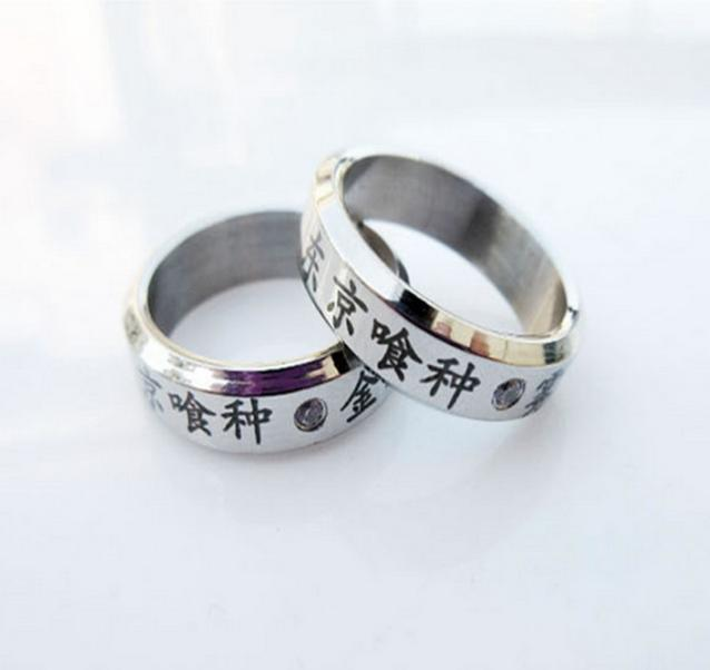 Tokyo Ghoul Titanium Ring anime-store