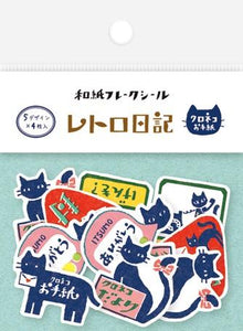 Japanese Paper flake Seal Sticker —— Black Cat Letter - Sutoru - Sticker - Wa-Life