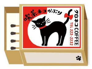Retro diary Matchbox Memo Notes Coffee Cat - Sutoru - Memo Notes - Wa-Life
