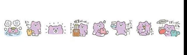 Washi Sticker Roll - Bye Bye Bear - Sutoru - Sticker - PetaRoll