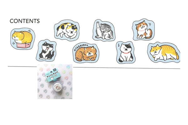 Washi Sticker Roll - NYABANBAN - Sutoru - Sticker - PetaRoll
