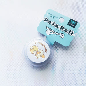 Washi Sticker Roll - Piyoko Beans - Sutoru - Sticker - PetaRoll