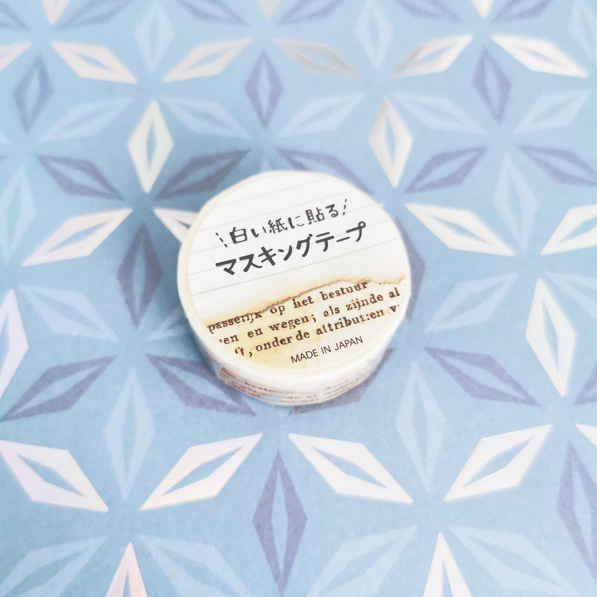 Washi Tape - Antique Page - Sutoru - Washi Tape - To Paste