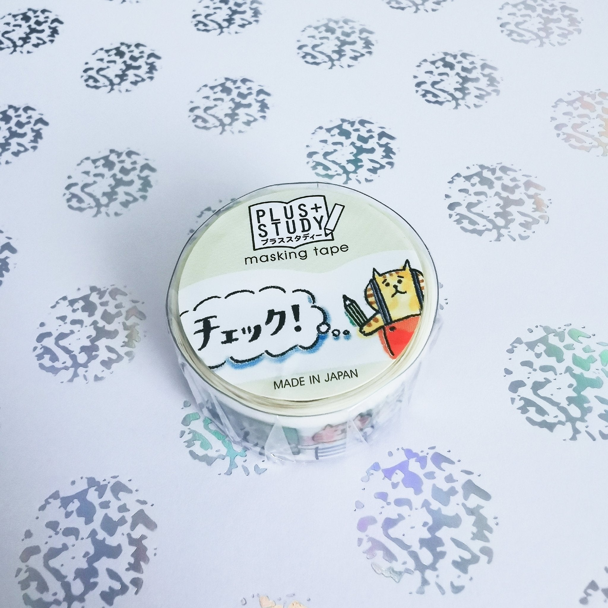 Washi Tape - Check! - Sutoru - Washi Tape - PLUS+STUDY
