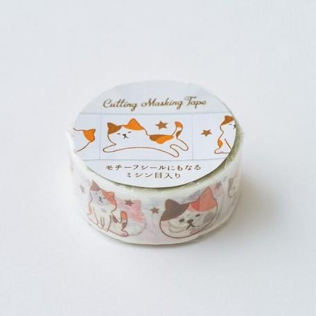 Washi Tape - Mike Cat - Sutoru - Washi Tape - Pine Book