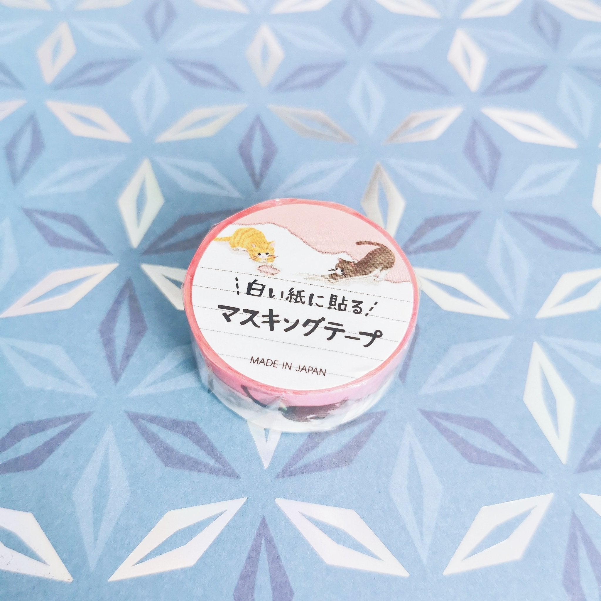 Washi Tape - Naughty Cats - Sutoru - Washi Tape - To Paste