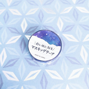 Washi Tape - Space - Sutoru - Washi Tape - To Paste