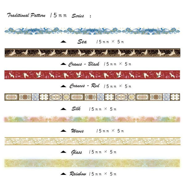Washi Tape —— Traditional Pattern Series - Sutoru - Washi Tape - MISS TIME