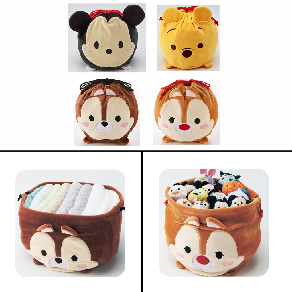 Disney Japan Mickey, Pooh, and C&D Drawstring Storage Cases