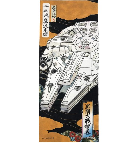 Disney Japan Star Wars and Marvel Tapestries