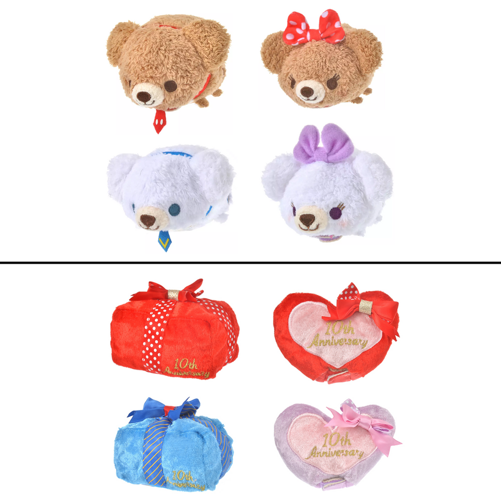 Disney Store Japan 10th Anniversary UniBEARsity Reversible Tsum Tsum Set